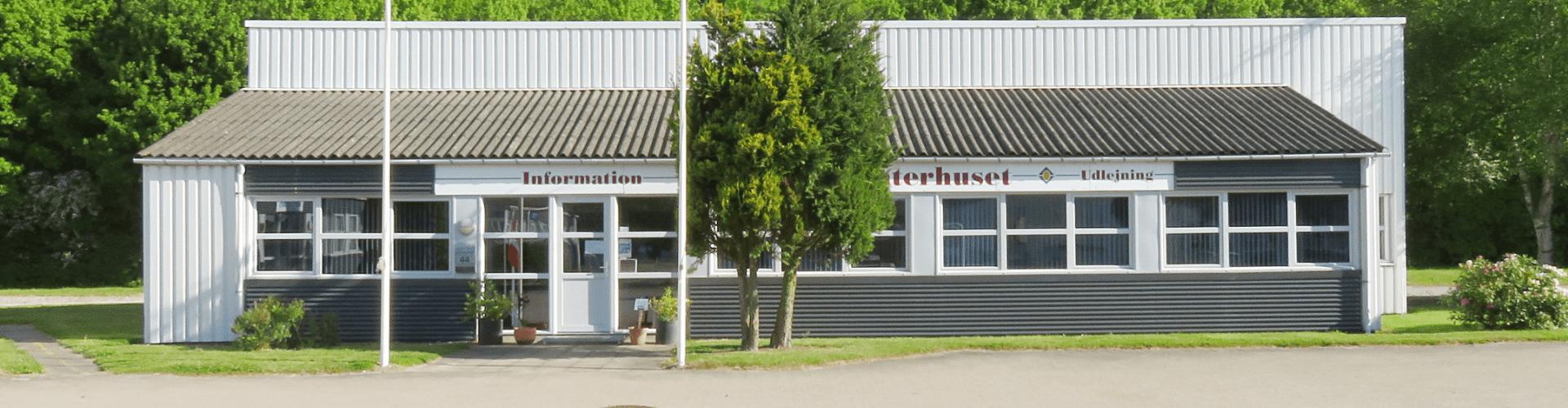 Randers_Erhvervscenter_Syd_Centerhuset_administration_information_udlejning_af_lokaler_til_administration_og_produktion